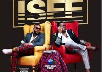 Breaking News and Latest updates on kcee X Anyidons