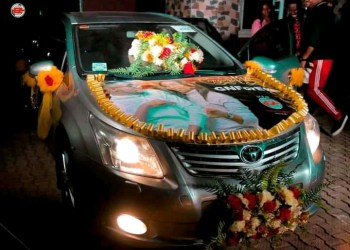 Guc new car after marriage