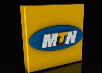 MTN REVEALS NEW CODES TO RECHARGE AIRTIME VIA BANKS