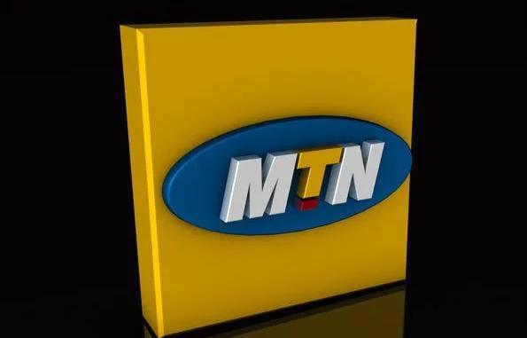 Breaking!! MTN Reveals Codes to Recharge Airtime Via Banks