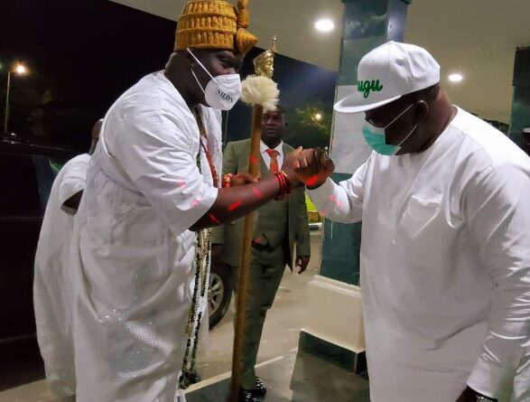 Ooni Of Ife Visits Enugu For The 49 Convocation Of UNN