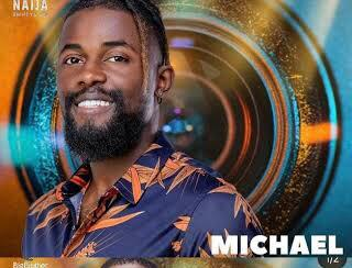 BBNaija S6: 4 New Housemates Join Existing Ones after First Eviction, Meet Michael, Queen, Kayvee, JMK