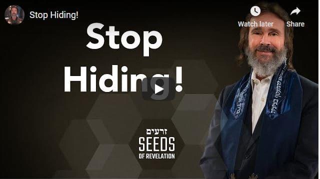 Rabbi Kirt Schneider - Stop Hiding