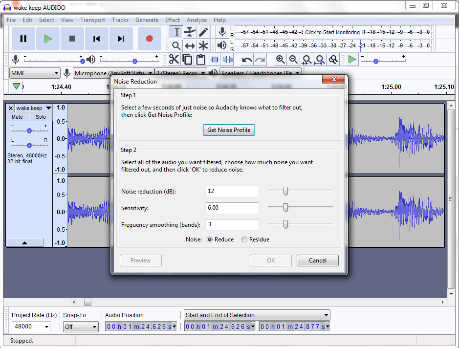 noise reduction settings