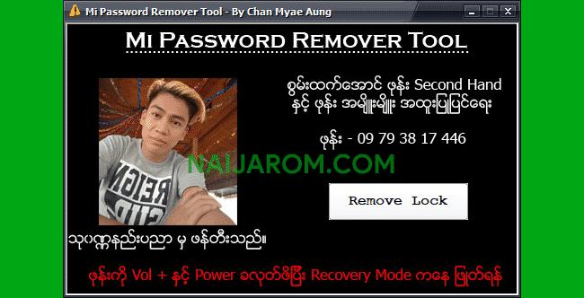 mi password remover tool