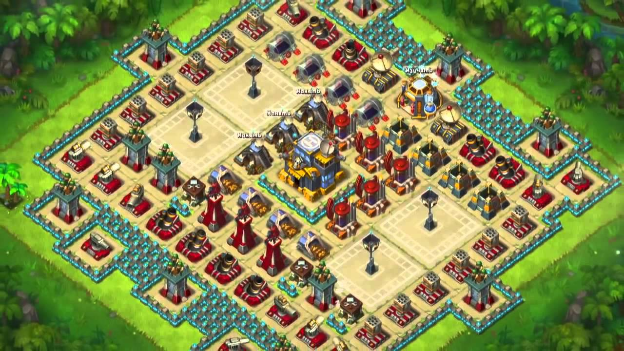 2 maxresdefault - Clash Of Clans Mod Apk V13.180.16 (Everything Unlimited)