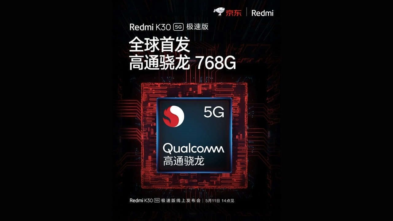Qualcomm snapdragon 768g redmi k30 5g racing edition - Redmi K30 5G Racing Edition Full Specs And Price