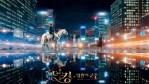 Movie: The King: Eternal Monarch Season 01 Episode 10 [Korean Series]