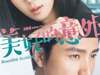 Beautiful Accident (2017) [Chinese Movie]