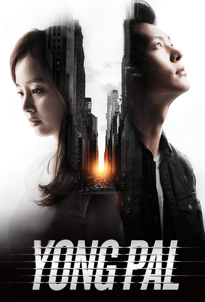 Yong Pal Season 1 Episode 1 –18 [Korean Series]