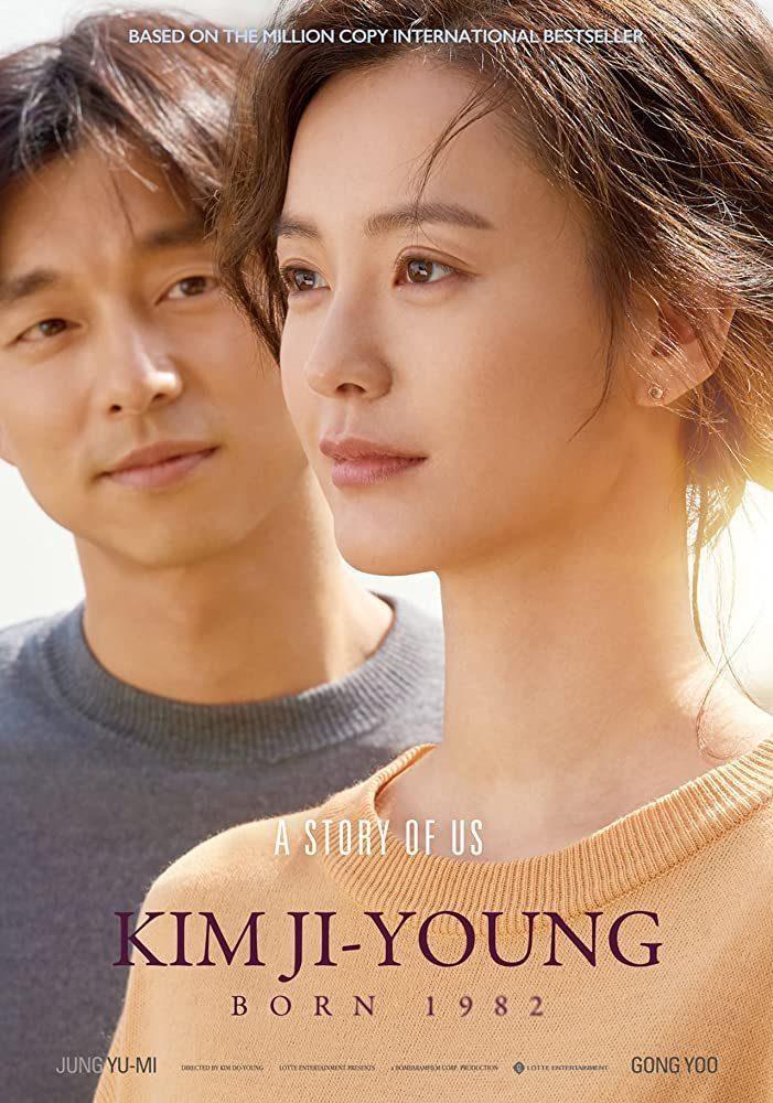 Kim Ji-young: Born 1982 (2019) – Korean Movie