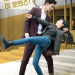To All The Guys Who Loved Me Episode 01 [Korean Series]