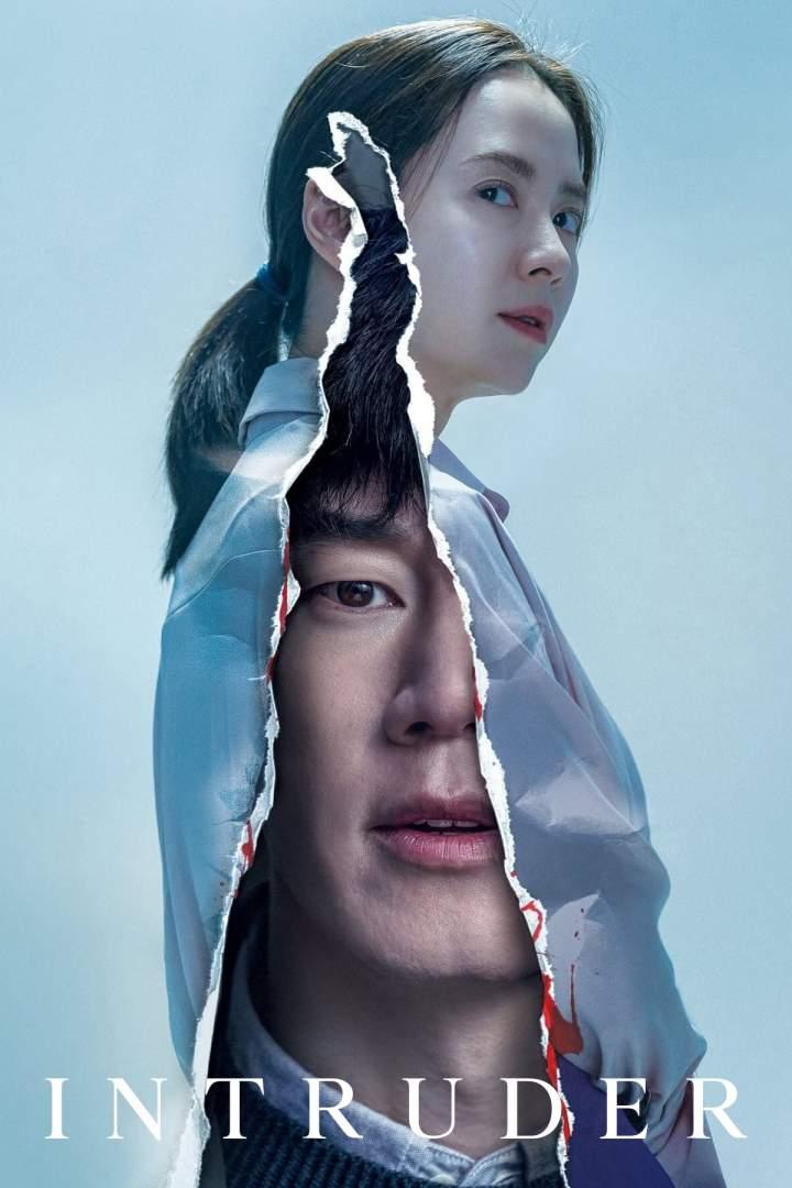 Intruder (2020) [Korean]