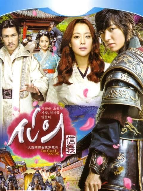 COMPLETE: Faith – Episode 01 – 24 [Korean Series]