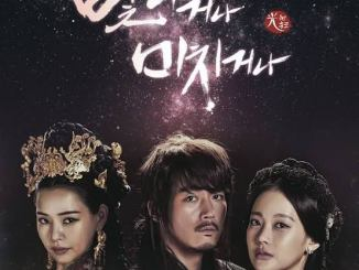 Shine or Go Crazy Season 1 Episode 1 – 24 [Korean Drama] MP4 DOWNLOAD