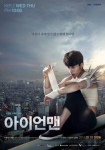 Blade Man Season 1 Episode 18 [Korean Drama]