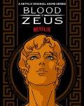 COMPLETE: Blood of Zeus Season 1 Episode 1 – 8