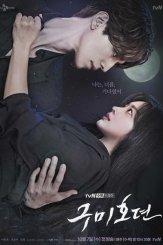 COMPLETE: Tale of the Nine Tailed Season 1 Episode 1 – 12 (Korean Drama)
