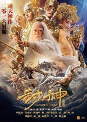 DOWNLOAD: League of Gods (2016) – Chinese Movie