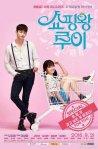 DOWNLOAD: Shopaholic Louis: Shopping king Season 1 Episode 1 – 16 [Korean Drama]