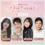 DOWNLOAD: Hello Me Season 1 Episode 1 – 16 [Korean Drama]