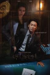DOWNLOAD: Doctor Prisoner Season 1 Episode 1 – 16 [Korean Drama]