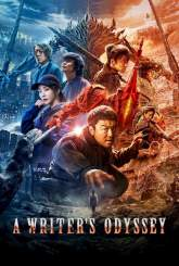 Movie: A Writer's Odyssey (2021) [Chinese]