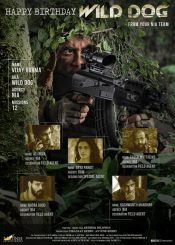 Wild Dog (2021) – Bollywood Movie