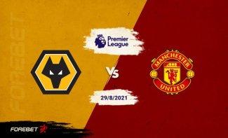 LIVE STREAM: Wolverhampton Vs Manchester United [PREMIER LEAGUE] Watch Now
