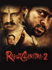 Rakhta Charitra 2 (2010) – Bollywood Movie