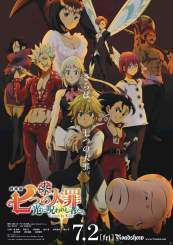 The Seven Deadly Sins the Movie: Cursed by Light (2021) – Japanese Movie