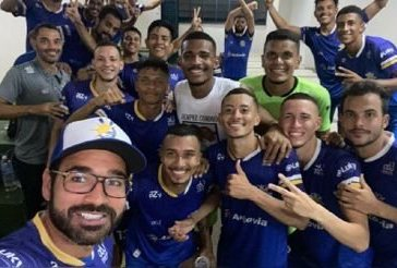 Brazil Suffers Yet Another Football Tragedy as Players Die in Plane Crash