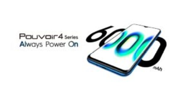 TECNO Launches Pouvoir 4 Series 300x164 - TECNO Launches Pouvoir four Sequence with At all times-on 6000mah battery and 18W quick charging