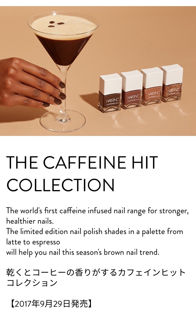 THE CAFFEINE HIT COLLECTION