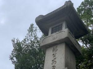 研修所 | 鎌倉 | 高品質で安いネイルサロンABCネイル 研修所