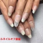 約4年間自爪を傷めずにジェルネイルを続けられる理由はお客様の日常生活に寄り添うネイルを付けているからです!