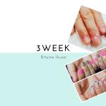 【深爪矯正の成果は3週間後!】お客様と一緒に美爪育成するネイルサロン