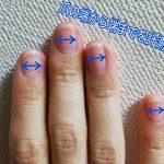 【付け爪を外れにくくするには!?】art tipsでネイルチップを購入する前の、サイズ選び&カーブ合わせ3つの方法をご紹介