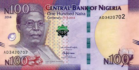 New 100 notes