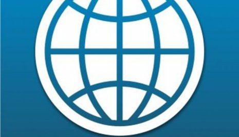 Nigeria Spent N6.9tn On Subsidy From 2010 to 2014 – World Bank Report