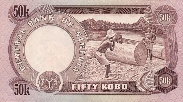 Old 50 kobo note
