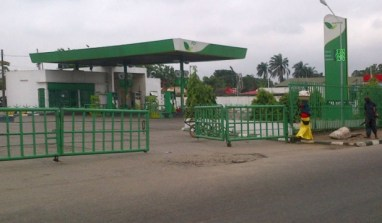 Finally, SEC Instructs Forte Oil To Issue Bonus Shares Before March 31st 2016