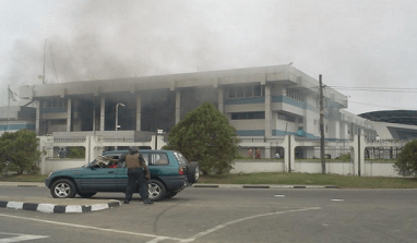 Explosion In CBN Building