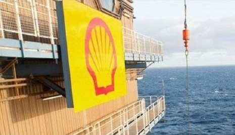 Shell Just Revealed Its Worst Fears About The Niger Delta Avengers