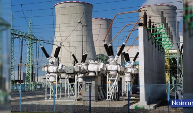 Lagos State To Build Its Own Power Plant