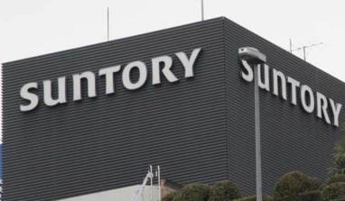 CEO of Suntory Ltd,  Makes First Comment Since Buying Ribena and Lucozade