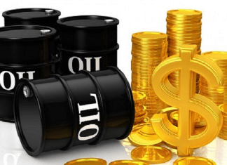 Oriental Energy Resources Limited, Mobil Producing Nigeria Unlimited