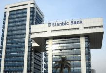 Stanbic IBTC Bank Building, Lagos