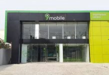 What Teleology Nigeria must do to save 9mobile