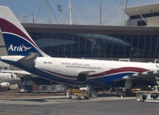 Arik Air, AMCON